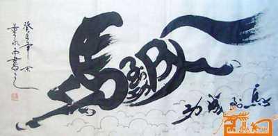 柳永《雙聲子·晚天蕭索》