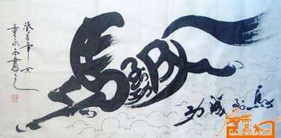 蘇軾《書林次中所得李伯時歸去來陽關二圖後二首·不見何戡唱渭城》